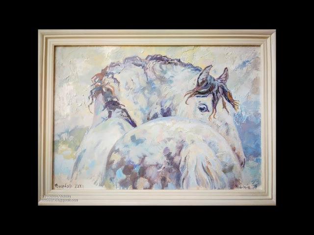 Andalusian stallion Bucefalo XXXII, oil, canvas/Андалузский жеребец Bucefalo XXXII, холст, масло