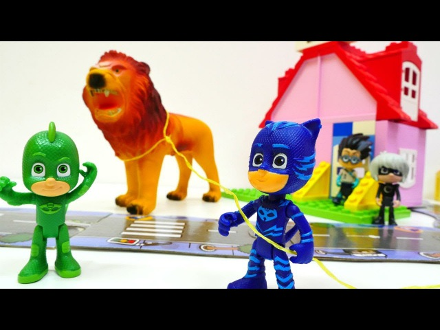 Pijamaskeliler🦁 Hayvanat bahçesi oyunları. ŞOK! Aslan serbest! Çocuklar İçin Eğitici Hayvan Sesi