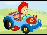 Детская Песенка - Малышок - Веселый Мультфильм - Про Друзей - Видео Машинки