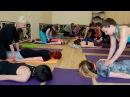 Тайский массаж на уроке йоги