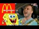 ГУБКА БОБ в McDonald's (ПРАНК МакАвто)