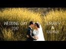 Жумабек Раяна Wedding 2017 Кыргызстан город Кызыл кыя