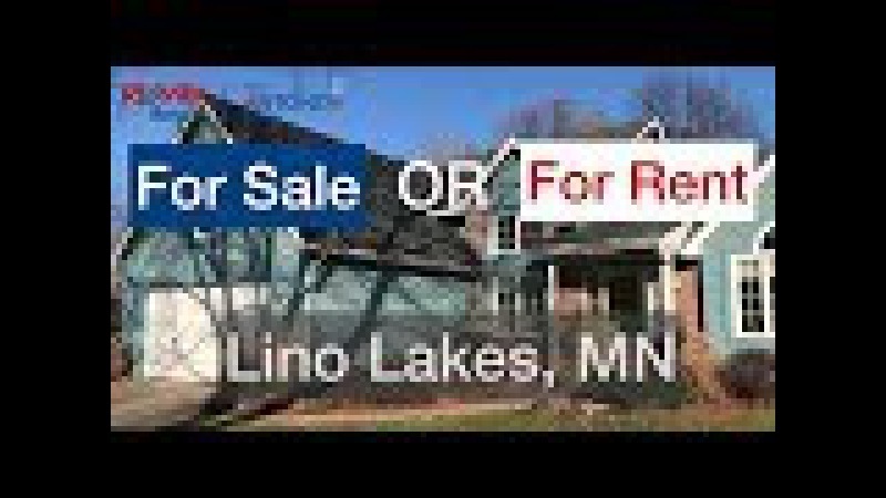784 Deerwood Cir - Home for Sale in Lino Lakes - MN Real Estate