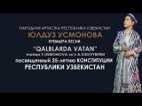 YULDUZ USMONOVA- QALBLARDA VATAN