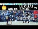 Lil Killaz vs Arctic Rokerz | 1/8 | 3x3 breaking | V1 FESTIVAL | SPB | 09.07.17