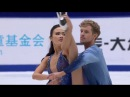 Madison Chock Evan Bates FD 2017 Cup of China