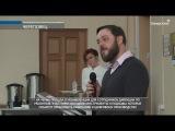 IT-конференция для сотрудников дирекции по ремонтам ЧерМК