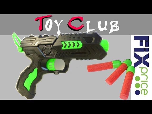 Бомжеватый пистолет «Типа Нерф» из Фикс Прайс