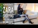 Zara Shopping Haul 2017 - Shopping Haul deutsch - aktuelle Zara Kollektion Winter Spring Try-on Haul