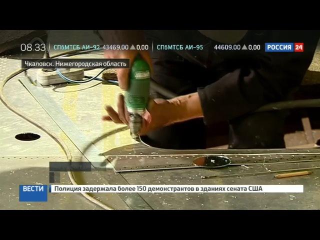 Новости на «Россия 24» • Скоростное судно на подводных крыльях испытают в конце лета