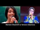 Грузинская песня на чеченский лад Mariam Elieshvili vs Tamara Adamova