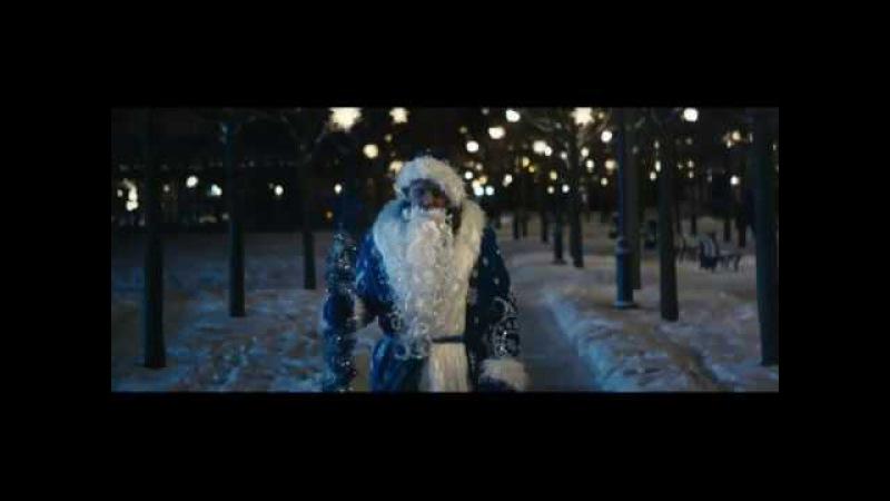 Бездомные Деды Морозы поздравляют горожан с Новым годом
