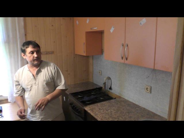 Недорогая Кухня в Быково из ЛДСП на ул. Парковая.