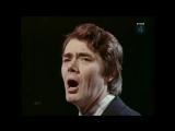 Прощайте, скалистые горы - Юрий Гуляев 1977