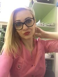 Юлия Слесаренко