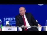Путин на пленарном заседании ПМЭФ: