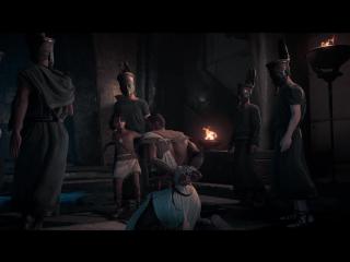 Assassins Creed Origins (не для всех, есть сцены насилия!!!)
