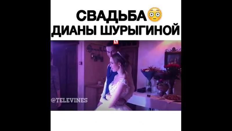 Свадьба Дианы Шурыгиной 🔥 » Freewka.com - Смотреть онлайн в хорощем качестве