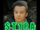 $T1PA BLEAD!