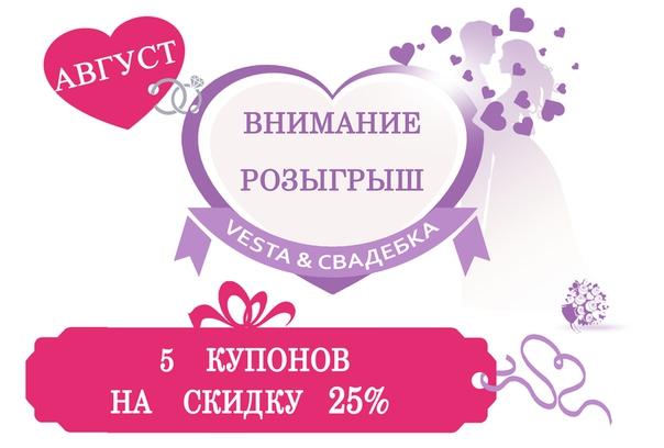 vk.com/wall-42034977_2632