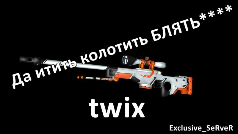 Twix ))