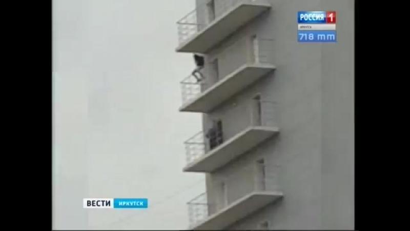 Упала на машину с 15 го этажа и осталась жива девушка в Иркутске