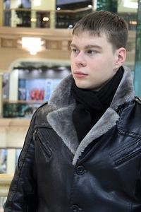Белый Иван