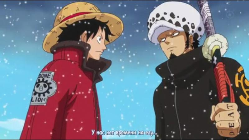 Момент из 622 серии аниме Ван-Пис / One Piece TV Подписывайся н
