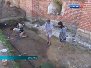 У стен Зарайского кремля возобновились археологические раскопки