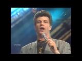 За Дунаем - Ярослав Евдокимов (Песня 90) 1990 год