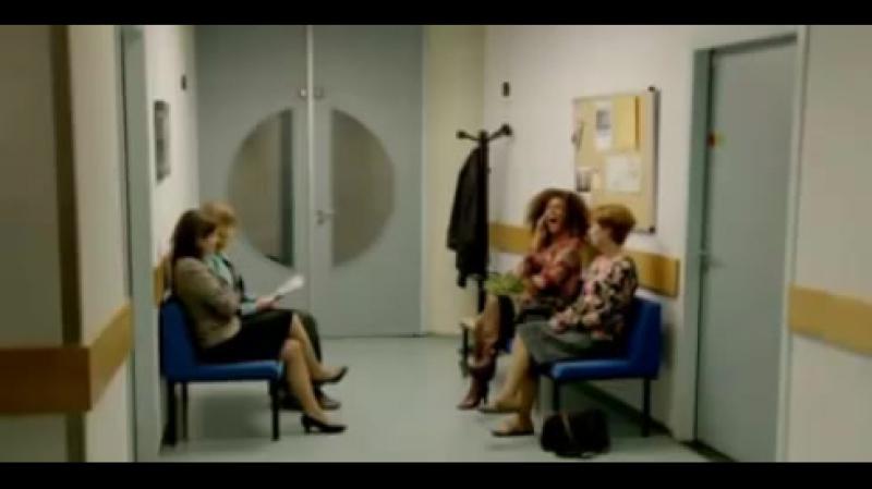 У кабинета женской консультации