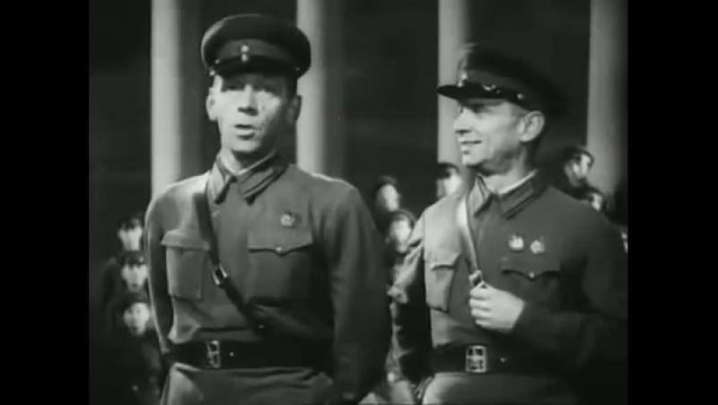 Вася-Василек. Хор Красной Армии (1942)