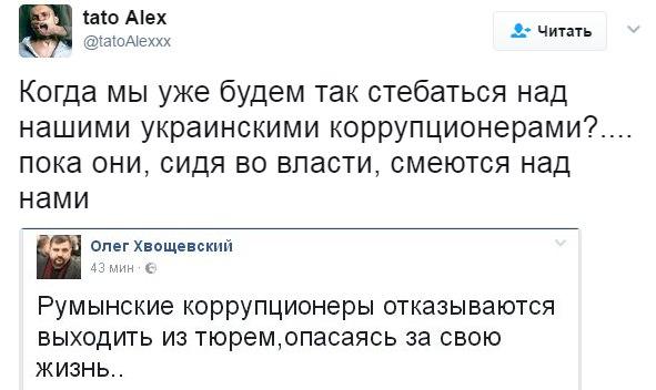 """Инициатором протестов на территории Украины является лидер организации """"Наждак"""" Дульский , - СБУ - Цензор.НЕТ 4341"""