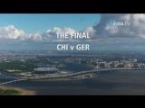 Чили - Германия | Кубок Конфедераций 2017 | Анонс, промо | HD
