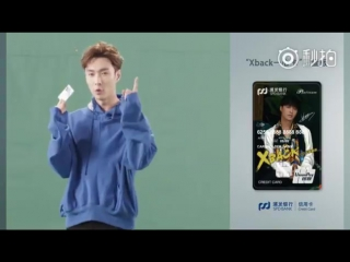 [VIDEO] 171025 Lay @ SPD Bank Credit Card Weibo Update