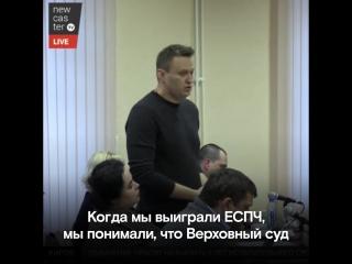 Навальный: вы сделали все то же самое