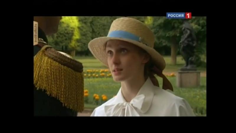 Институт благородных девиц - 4 серия