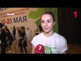 Юлия Волкова и Артемий Манукян пообщались с участниками Всероссийской студвестны