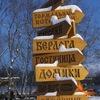 Туры, отдых на Камчатке - КамчатДримТур