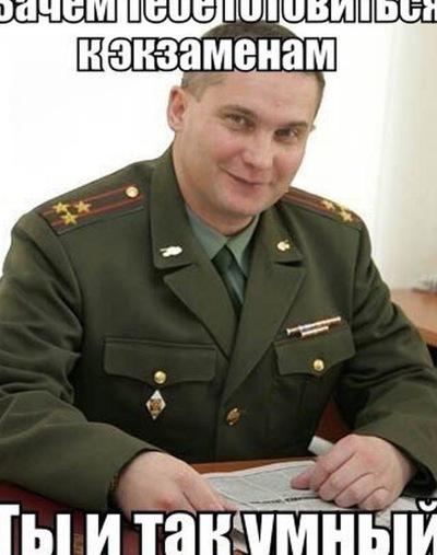 Илья Филатов