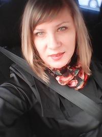 Таня Югай