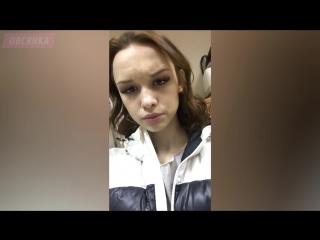 Диана Шурыгина о 4-5 выпусках ПГ | Овсянка, сэр!