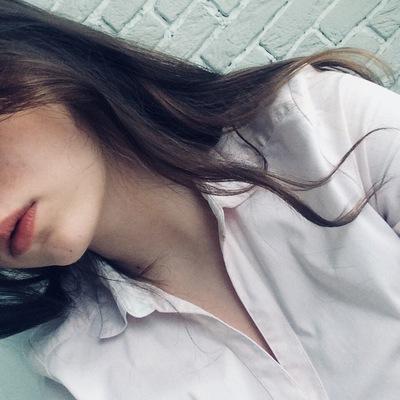 Арина Алёшина