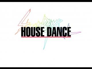 Shiva - House Dance