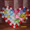 Воздушные шары, букеты и композиции Красноярск