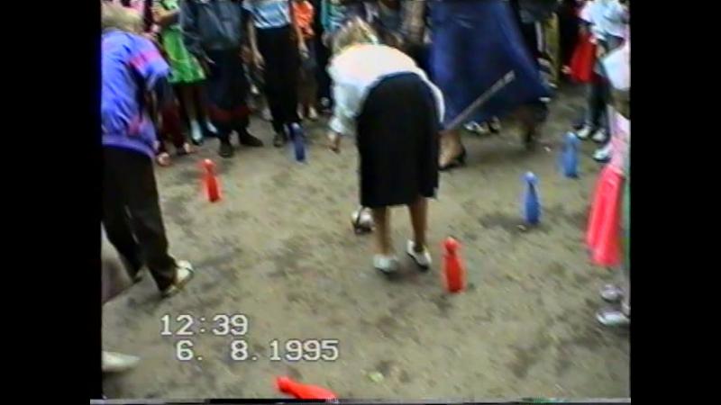 день ж/д 1996