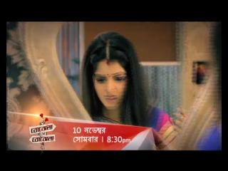 Star Jalsha - Dekhun Bojhena Shey Bojhena, Maha Sombaar,...