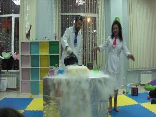 Научное шоу. Организация детских праздников