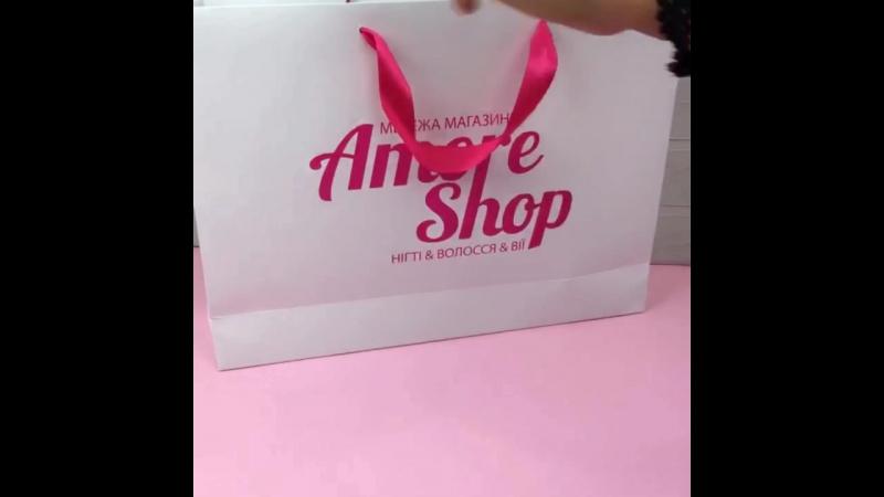 Пакеты AmoreShop