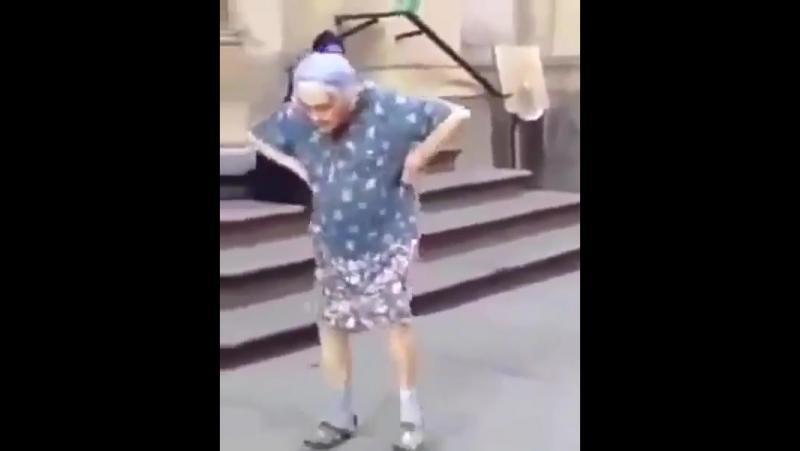 по жизни танцуя